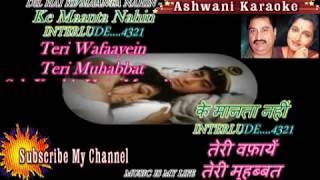 Dil hai ke Manta nahi Karaoke with female voice