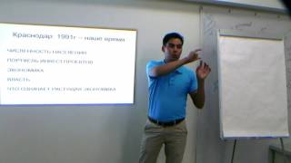 Переезд в Краснодар и покупка квартир по минимальным ценам (семинар)(, 2016-06-20T23:59:12.000Z)