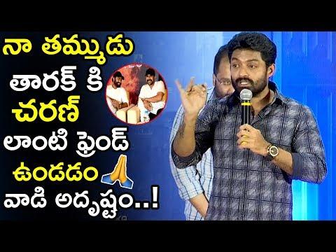 Kalyan Ram Superb Speech About Jr Ntr And Ram Charan Friendship || 118 Movie Success Meet || TETV