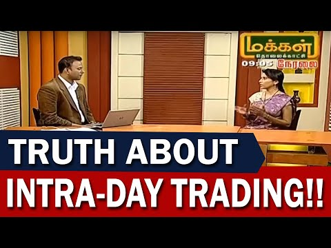 Truth About Intra-Day Trading!!!