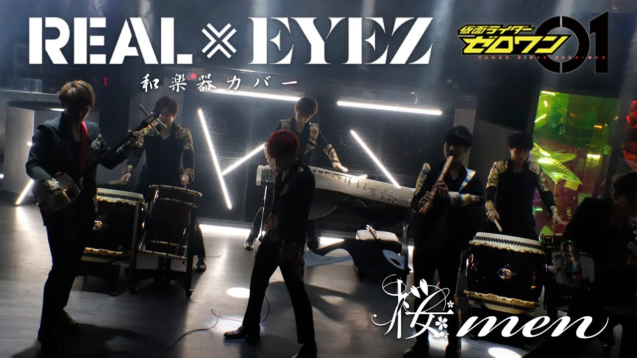 Sakuramen Covers Kamen Rider Songs - Releases REAL×EYEZ (Cover) Music Video