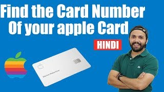 How To Find The Card Number Of Apple Card - Hindi Video