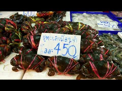 Best Seafood Market Pattaya  Naklua Seafood Market
