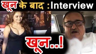 TV Actress Debolina Bhattacharya Interview First Police Inquiry   Diamond Merchant Udani Murder