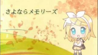 Gambar cover 【Kagamine Rin】 - 「Sayonara Memories」 [supercell]