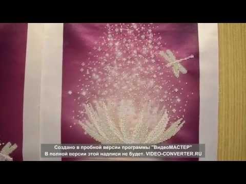 Вышивка бисером хрустальный лотос