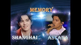 DIMASH: MEMORY(CATS) +MEMORY CAN'T BE TAKEN AWAY (sub.RUS/ENG)