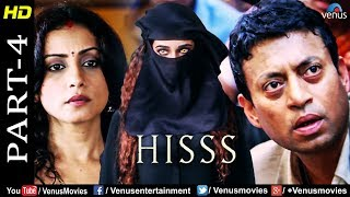 Hisss - Part 4 | Mallika Sherawat & Irrfan Khan | Naagin | Bollywood Adventure Thriller Movie Scenes