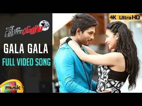 Gala Gala Full Video Song 4K | Race Gurram Songs | Allu Arjun | Shruti Haasan |S Thaman |Mango Music