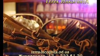 Эзотерический супермаркет Терра Инкогнита Esoteric shop Terra Incognita(, 2013-02-27T11:06:49.000Z)