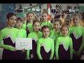 Klasa sportowa dziewcząt IV LO nabór 2018