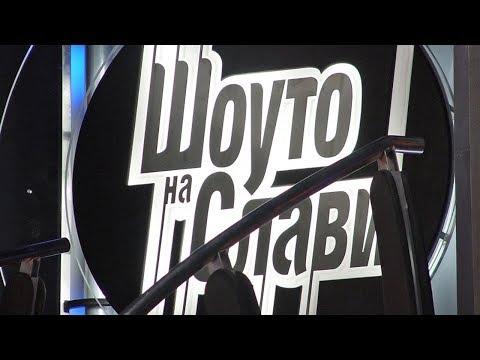 Шоуто на Слави - Скечове с Любомир Нейков (2003~2004)
