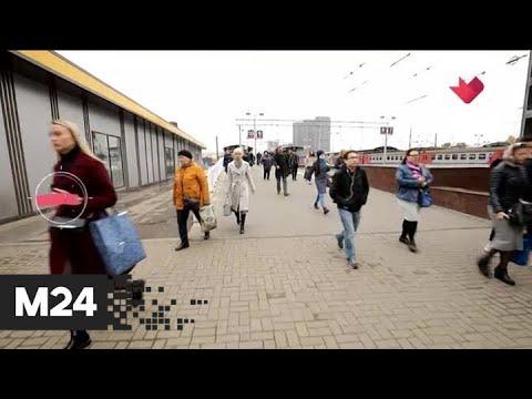 """""""Это наш город"""": Станцию МЦД-1 Лобня реконструируют - Москва 24"""