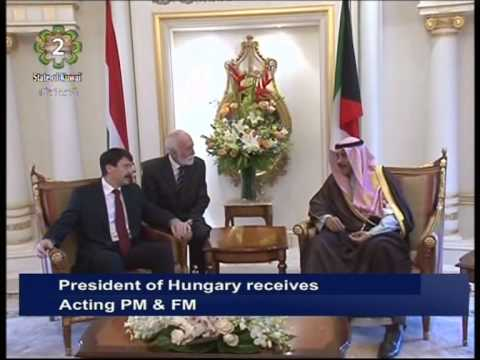 Hungarian President H.E. János Áder meets with senior officials during visit to Kuwait