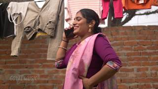 Mintu Jatt | Toilet Ch Ha | Goyal Music | New Punjabi Comedy 2018