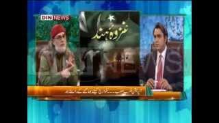 The Debate with Zaid Hamid Din News