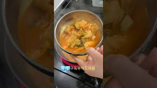 [김치찌개 황금레시피] 백종원표 돼지고기김치찌개만들기 …