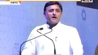 UP CM Akhilesh Yadav addressing HCL trainees in Lucknow