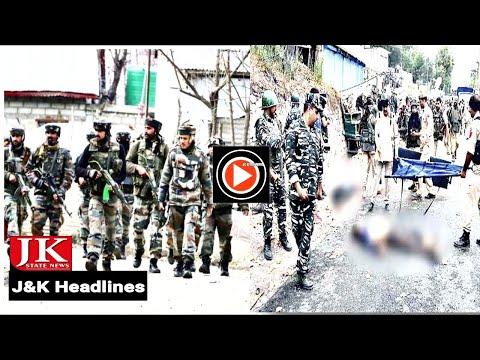 Evening  News Bulletin   Jammu And Kashmir  News    17 September  2021