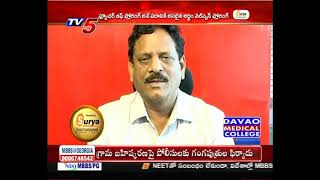TV5 A&ID Awards | Warmup Episode 4| 16th Aug 2019| Welspun Flooring| Cosmo Durables MD Harinath Babu