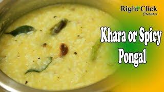 Pongal - Khara Pongal / Spicy Khichdi