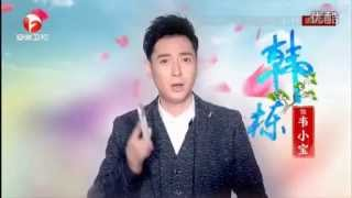 [vietsub] giới thiệu dàn diễn viên trong Lộc Đỉnh ký 2014