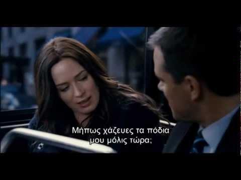 THE ADJUSTMENT BUREAU (ΟΙ ΡΥΘΜΙΣΤΕΣ) - TRAILER (GREEK SUBS)