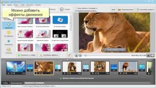 Обзорный видеоурок русскоязычного аналога Sony Vegas Pro