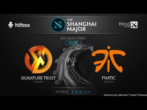 The Shanghai Major 2016 SEA Qualifier    Signature. Trust vs Fnatic (game 1 of BO2)    by Улыбка