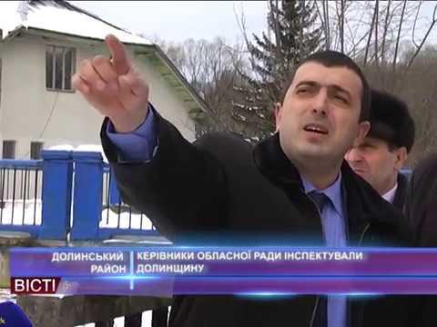 Керівники обласної ради інспектували Долинщину