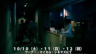 映画 「戦慄迷宮 3D」 Shock Labyrinth 3D http://3D-SHOCK.asmik-ace...