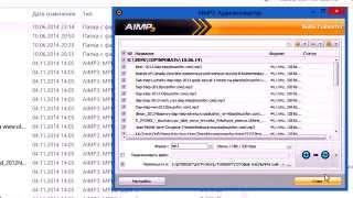 Скачать AIMP 3 Редактор ТЕГов