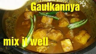 Ingredients / Bahan-bahan ~ chicken / ayam ~ potatoes / kentang ~ curry powder / serbuk kari ~ coconut milk / santan ~ dried tofu / tauhu kering ~ green chillies ...