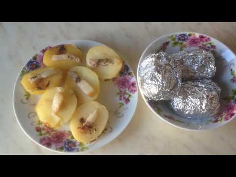 Картошка запеченная в фольге в духовке!!! Очень вкусная