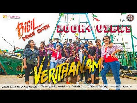 bigil---verithanam-dance-video-|-thalapathy-vijay-|-united-dancers-of-corporates-|a.r-rahman-|-atlee