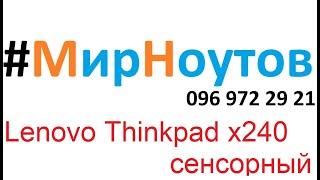 видео БУ ноутбуки из Европы, доставка по Киеву и всей Украине