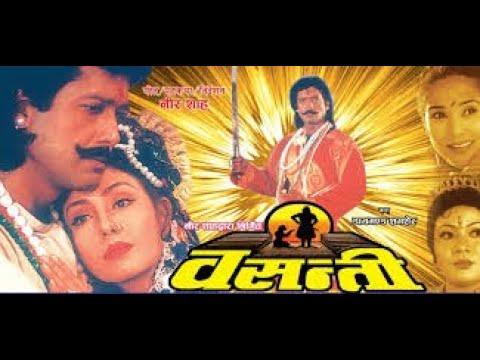 BASANTI | Nepali Movie | Rajesh Hamal | Karishma Manandhar | Ashok Sharma | Gauri Malla  | Nir Shah