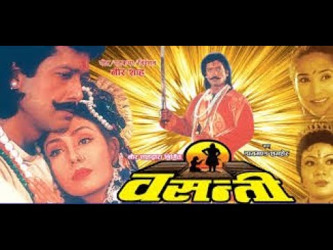 Nepali Movie – Basanti