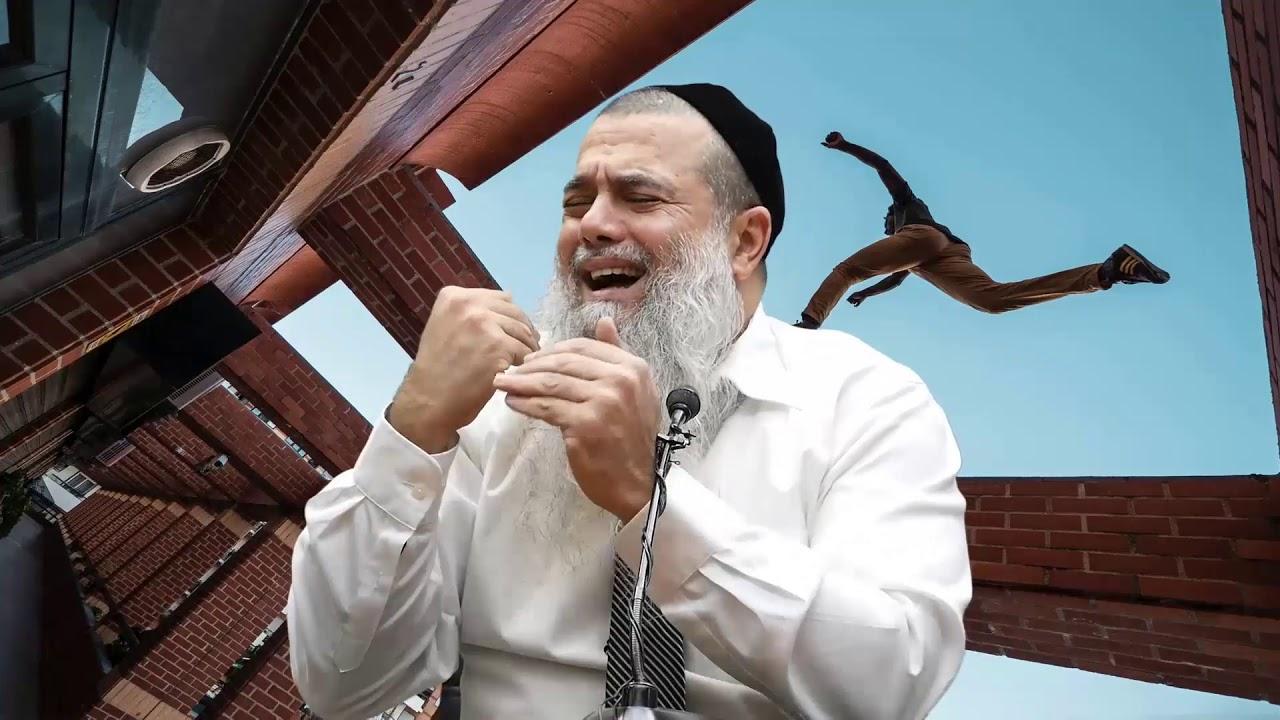 הרב יגאל כהן - ה' איתי והכל בסדר HD {כתוביות} - קצרים