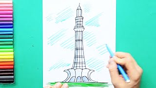 How to draw and color Minar E Pakistan, Lahore