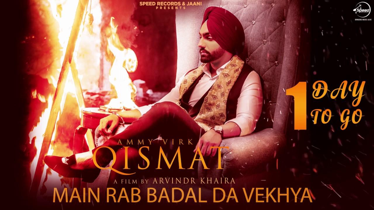 Kismat new punjabi audio song download | Kismat Song Mp3