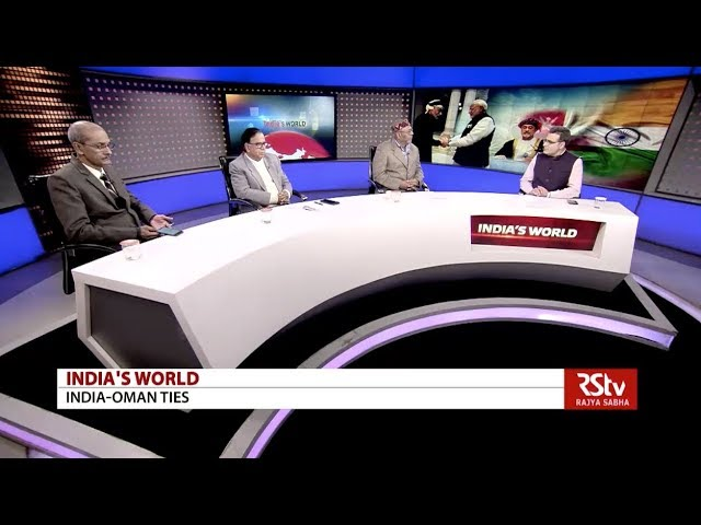 INDIA'S WORLD : January 13, 2020