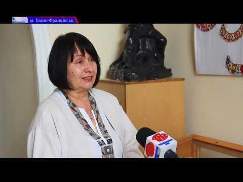 ТРК РАІ: В Івано-Франківському краєзнавчому музеї відкрили онлайн-виставку