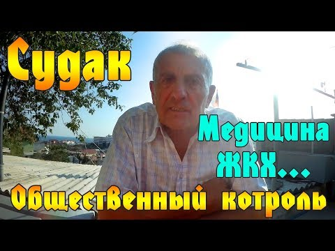 Беседа с активистом: медицина Крыма, свалка Судака, работа с Администрацией...