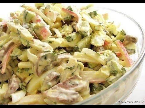 Салат с курицей грибы огурчики #8