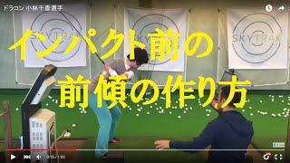 大阪、兵庫尼崎パーソナルトレーニングat ease パーソナルトレーニング...