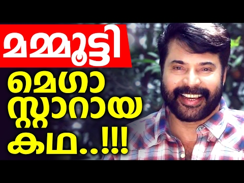 How MAMMOOTTY Become MEGASTAR - Mammootty  Mega stardom Journey