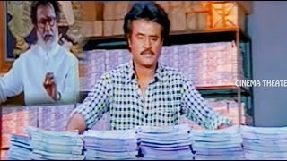 Rajinikanth Blockbuster Movie Ultimate Interesting Scene | Super Hit Movie Scenes | Cinema Theater