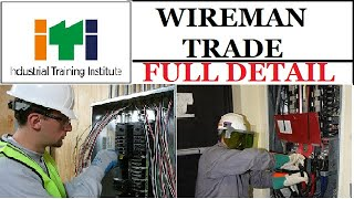 ITI COURSE | WIREMAN TRADE COURSE (FULL DETAIL) | AFTER 8TH/10TH/12TH COURSE