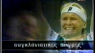 SuperSport Greece continuity & adverts - 2000